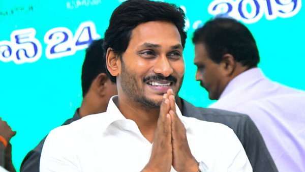 ap cm ys jagan three days tour in kadapa district