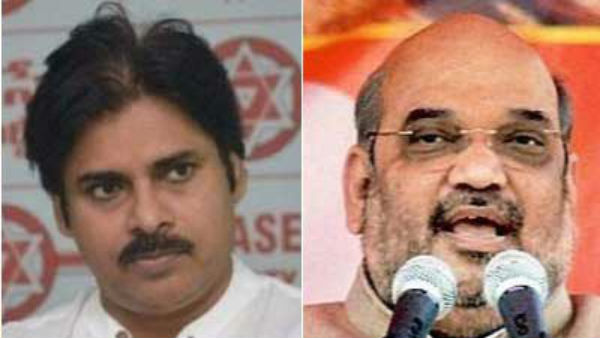 cpi opposed PawanKalyans comments on amit shah