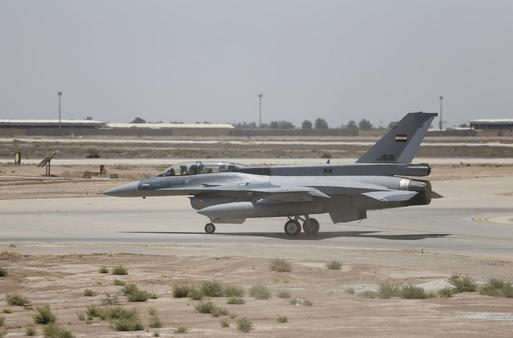 Rockets hit Iraq airbase hosting US troops, 4 injured
