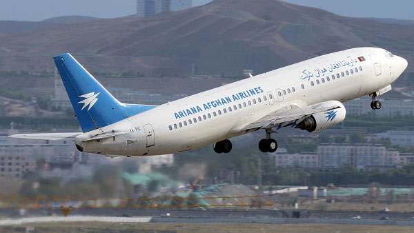 Ariana Afghan Airlines Boeing 737 was crashed in Afghanistan
