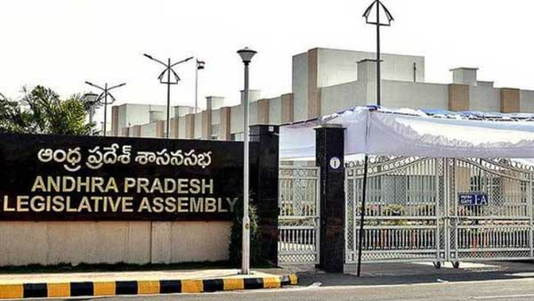 Tension situation at Ap assembly..Police lathi cahrge on farmers