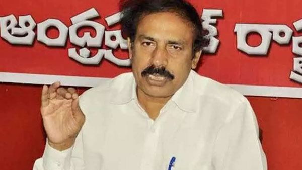 CPI leader Ramakrishna comments on high power committee meet in bus stand