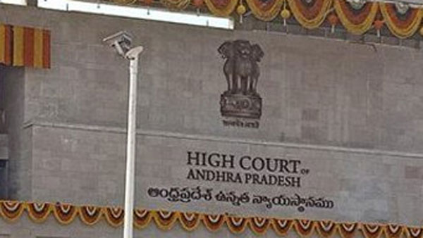 AP high court serious on police action against agitators in Amaravati villages
