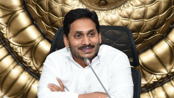high power committee will meet cm ys jagan on friday to discuss over ap capital issue