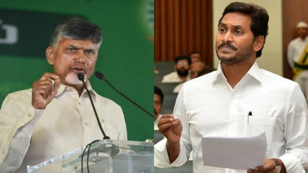 AP Cabinet Approved decision on Abolish of Council..