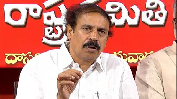 why govt need cabinet cpi ramakrishna ask cm jagan