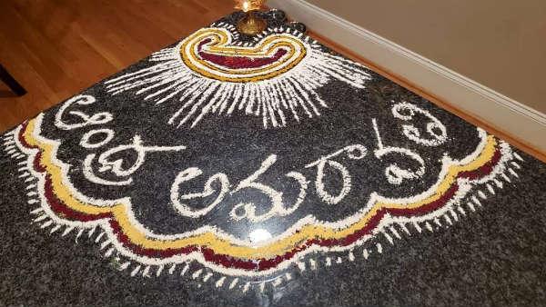 Amravati: నిరసనలతో స్వాగతం: హ్యాపీ న్యూ ఇయర్ కాదు..సేవ్ అమరావతి అంటూ ముగ్గులు..!