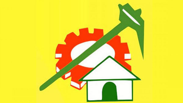 TDP district office attacked by Advocates in Kurnool