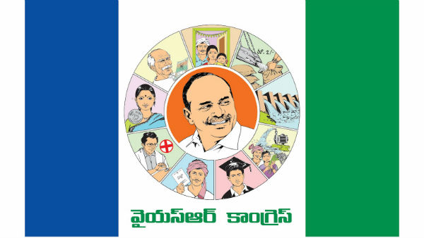 YCP central office directed party leaders to celebrate govt decentralistaion decision