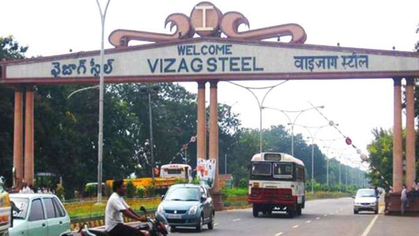 Jobs in Vizag steel plant:Apply for 188 Management Trainee posts