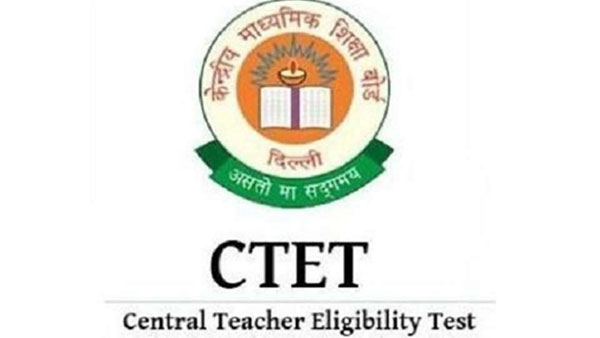 Notification For Ctet 2020 Released Last Date 24th Feb