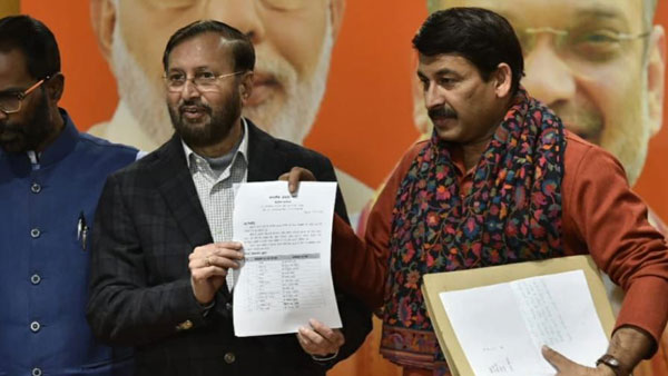 Delhi Assembly Elections 2020: BJP releases its first list with 57 candidates