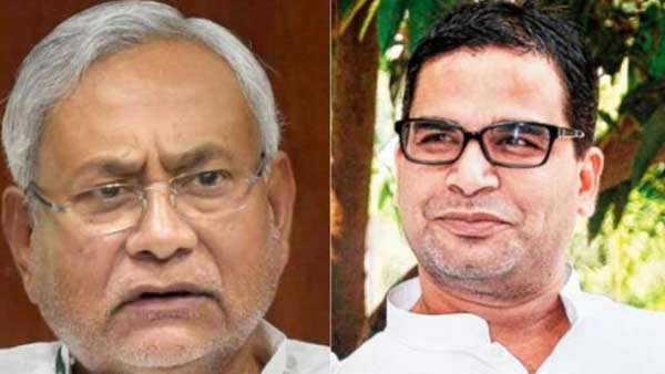 Prashant Kishor Is Free To Stay Or Leave Party Nitish Kumar