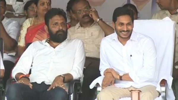 AP CM YS Jagan mohan reddy participated Sankranti celebrations in Gudivada