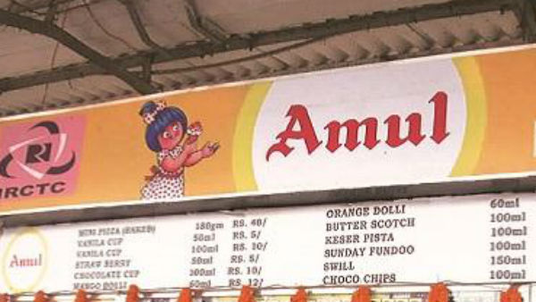 Amul to acquire Heritage Foods dairy plant in Punjab