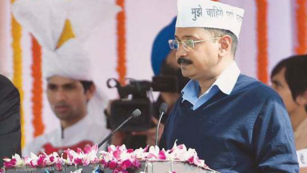 Common Man all set to become third time CM:Live updates on Arvind Kejriwal swearing in ceremony
