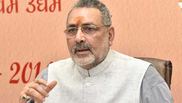 Giriraj Singh Reminds of Big Lapse by Ancestors in 1947, Says All Muslims Shouldve Been Sent to Pakistan