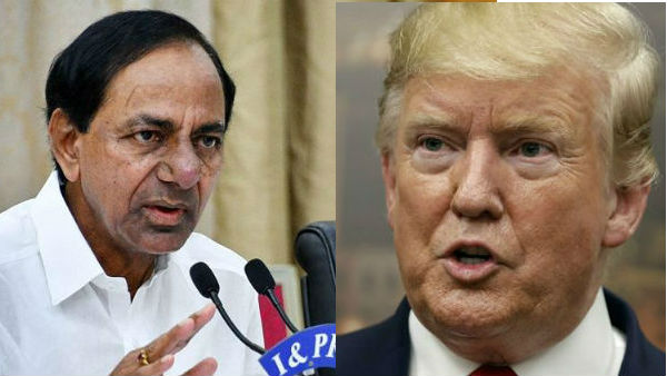 president ram nath invites cm kcr to dinner with donald trump