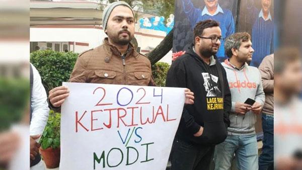 ఢిల్లీ అసెంబ్లీ ఎన్నికల ఎఫెక్ట్: 2024లో మోదీ VS కేజ్రీవాల్?, అప్పుడే పోస్టర్లు, ఏం జరుగుతుందో ?!