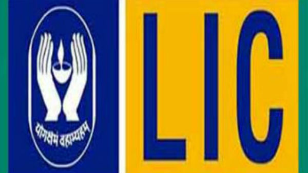 LIC Recruitment 2020: Apply for AAO posts