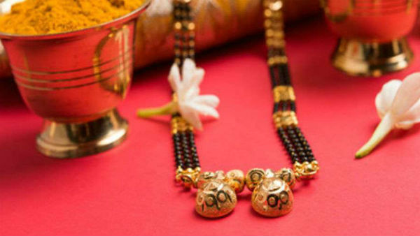 What Others Should Not See Mangalsutra In Astrology
