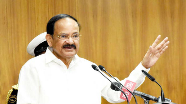 No foreign country has right to interfere in Indias internal matters: Venkaiah Naidu on EU Parliament