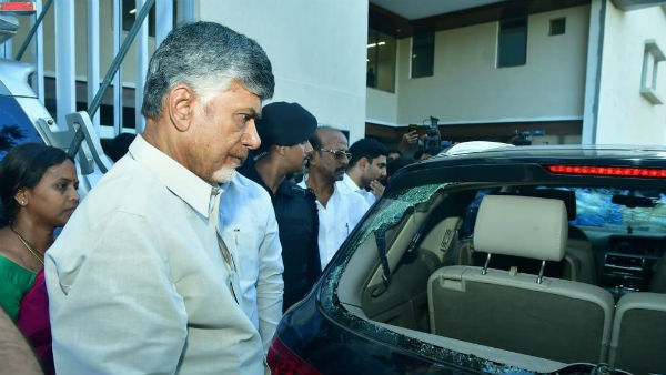 chandrababu naidu will be visit mangalagiri nri hospital