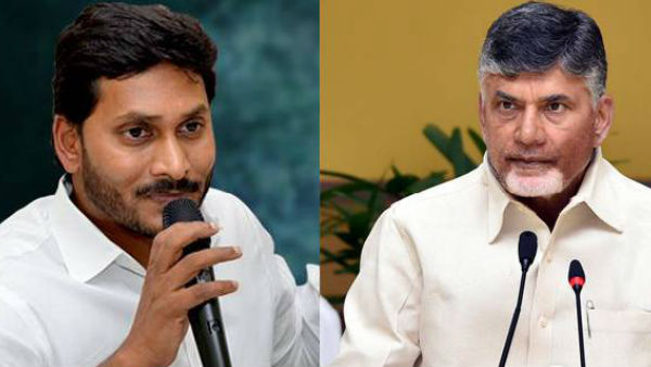 AP govt releases 10 GOs in the wee hours, What was the purpose?