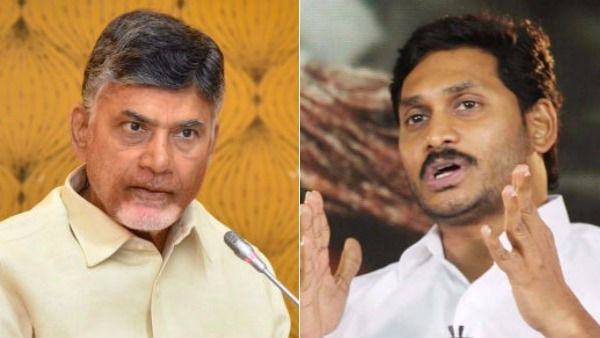 Chandrababus letter to Jagan on Corona crisis... request to conduct all party meeting
