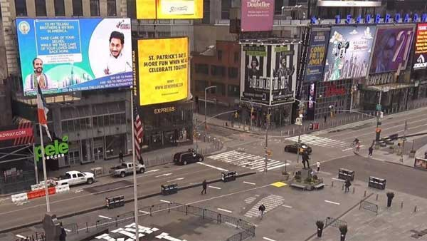 AP CM Jagans video surfaces in Newyorks Time square, Urges AP NRIs to stay safe