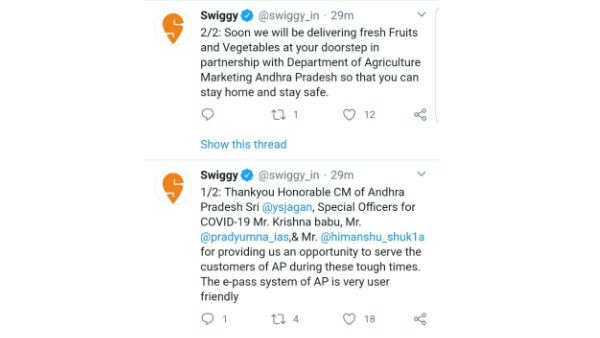 ap govt permits swiggy to deliver vegetables at door step