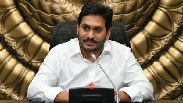 ap govt to pay full salaries to medical, sanitation, police staff