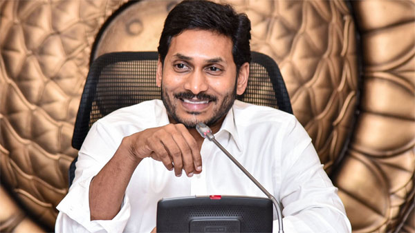 AP CM Jagan appeal to Assam CM for export of aqua products