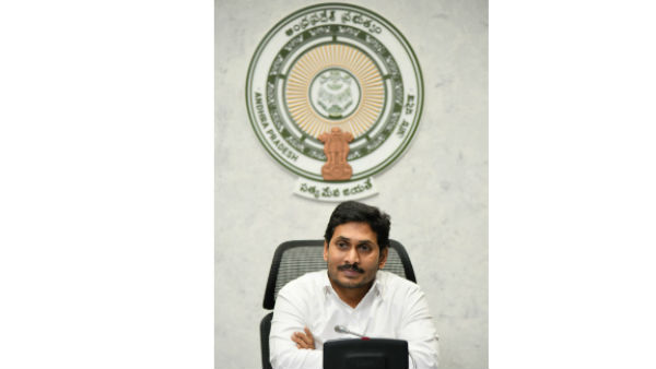 guntur collector clarifies on rumours over jagans camp office is under red zone