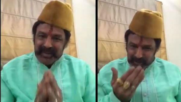Eid Mubarak: TDP MLA Balakrishna wishes to muslims on the occasion of Ramadan