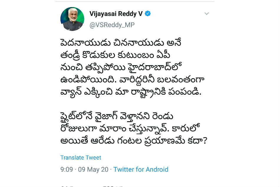 ysrcp mp vijayasai reddy urges kcr to send naidu and lokesh to ap