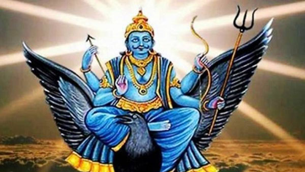 Will Difficulties Vanish By Doing Pooja To Lord Shani