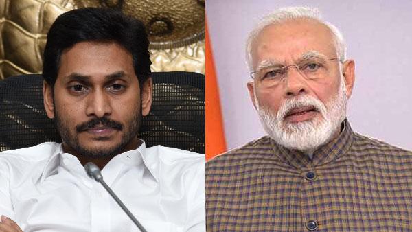 జగన్ కోరిందే ప్రధాని చేశారా..? ఏపీకి కొత్త ఊరట..మారుతున్న రాజకీయ సమీకరణాలు