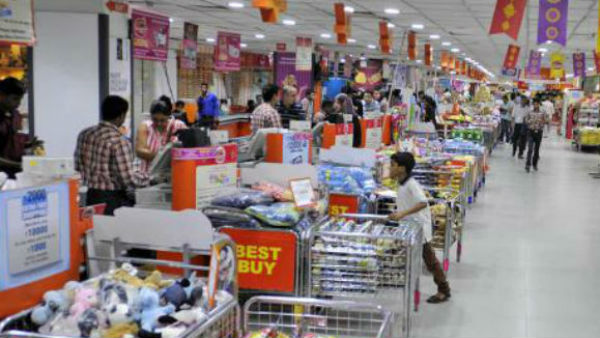 Big Bazaar Recruitment 2020:Apply for 46157 various posts