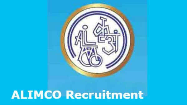 Alimco Recruitment 2020 Apply For Various Posts