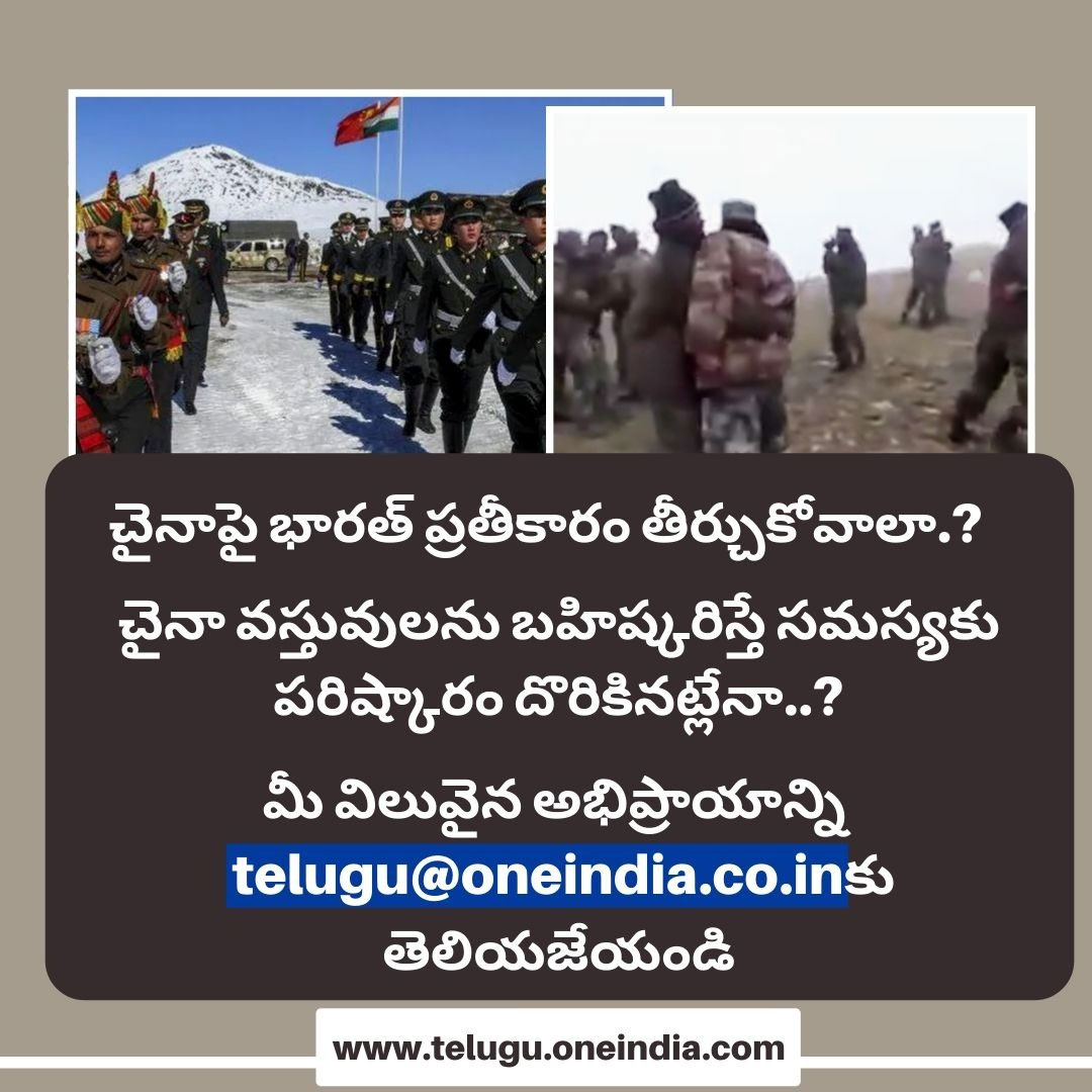 Tell us how India should deal China, for the destruction the dragon country has done