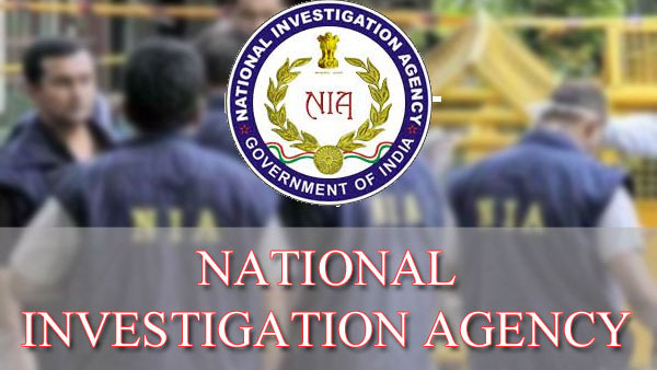 NIA Recruitment 2020:Apply for Accountant and Steno jobs