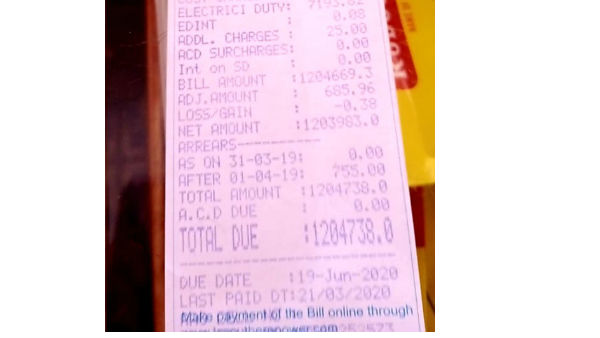 mobile shop power bill is rs 12 lakhs..