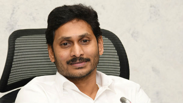 ap doctors association wrote a letter to cm jagan with long pending issues