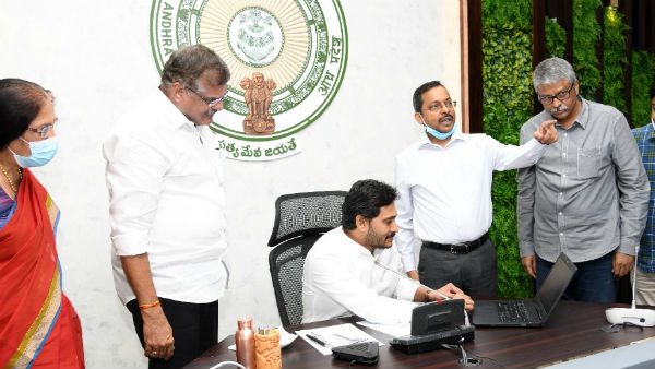 ap cm ys jagan launches APCOS to ensure transparency in recruiting outsourcing staff