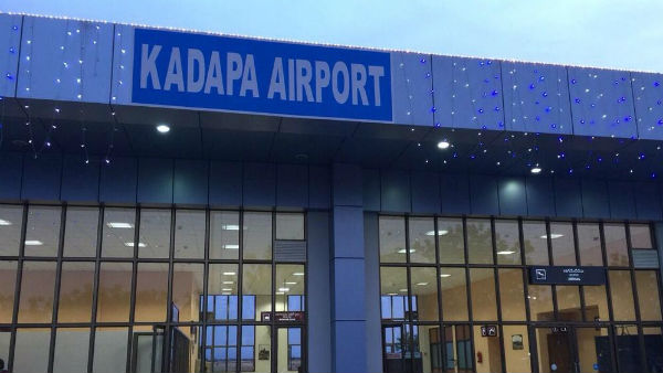after jagans brother avinashs efforts, centre gives nod for nighlanding in kadapa airport