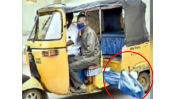 corona patient dead body moved in auto..