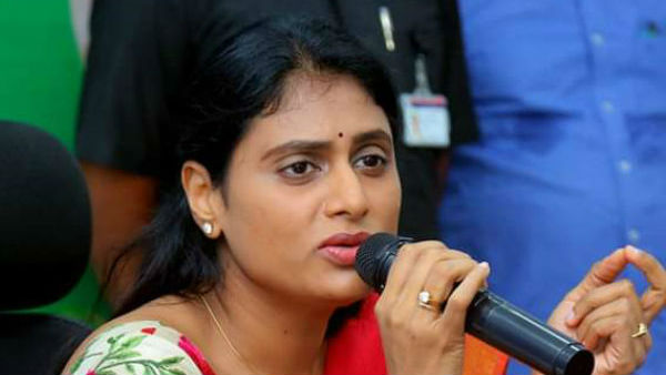 YS Sharmila emotional tweet on Naalo Natho YSR Book, written by her mother