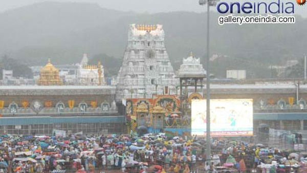 Officials said wrongly declared Thirumala as Containment Zone... relief to devotees