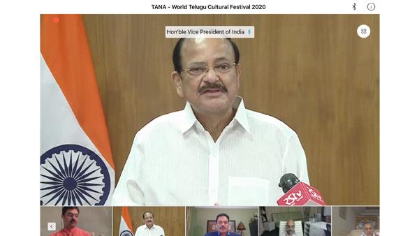 Vicepresident Venkaiah Naidu Innaugurates The Telugu Cultural Fest Organised By Tana
